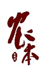 http://images.cloud123.net/n00000331/DBImagesComm/1/logo2_2.png?width=145&commid=831