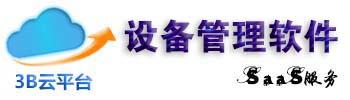 http://images.cloud123.net/n00000331/DBImagesComm/1/mro_logo5.jpg?commid=861