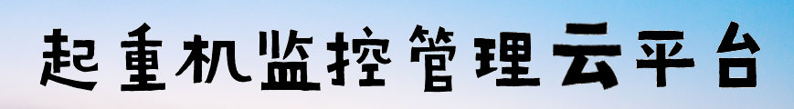 http://images.cloud123.net/n00000450/DBImagesComm/1/qiyun3.png?commid=808