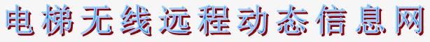 http://images.cloud123.net/n00000454/DBImagesComm/1/logo.jpg?commid=812