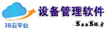 http://images.cloud123.net/n00000503/DBImagesComm/1/mro_logo5.jpg?commid=861